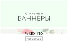 Создам стильную обложку для сообщества Вконтакте 23 - kwork.ru