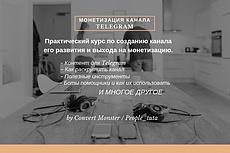 Создам 10 дизайн проектов, для публикаций в соц. сетях 32 - kwork.ru