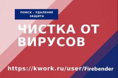 Оформление YouTube канала 24 - kwork.ru