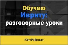 Выдам креативную идею любого направления + бонус 44 - kwork.ru