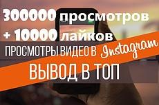 Конвертация PDF в WORD, excel, power point, JPEG 5 - kwork.ru