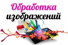 База Glopard 140 тыс. активных покупателей инфокурсов от 21.12. 2018 20 - kwork.ru