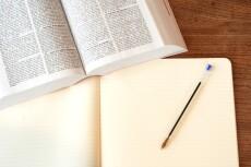 Письменные консультации по любым юридическим вопросам 35 - kwork.ru