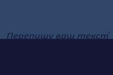 Найду 500 самых живых e-mail-ов для любой вашей сферы 9 - kwork.ru