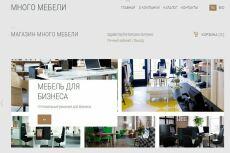 Готовый интернет-магазин на Битрикс. На любую тематику 4 - kwork.ru