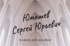 Редактирование и корректировка текста 17 - kwork.ru