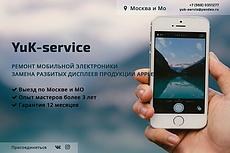 Создаю адаптивные дизайны для сайтов 15 - kwork.ru