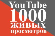 Оформлю ваш профиль instagram 21 - kwork.ru