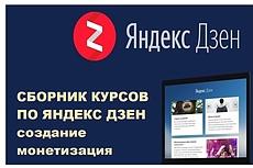 Автонаполняемый сайт - более 1600 интересных статей уже на сайте 5 - kwork.ru