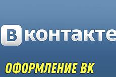 Аудио ролики 3 - kwork.ru