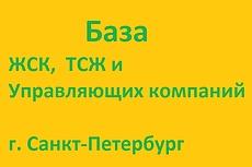 Подрядчики работающие с УК, ЖСК и ТСЖ 11 - kwork.ru