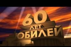 Забронирую для Вас отель в любом городе 3 - kwork.ru