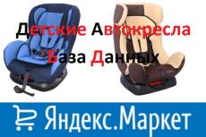 Сделаю рерайт вашей статьи объемом до 9000 знаков 14 - kwork.ru