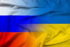 Помогу написать красивое поздравление/признание любимой или любимому 3 - kwork.ru