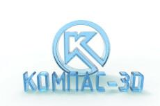 Исправлю Ваши чертежи 35 - kwork.ru