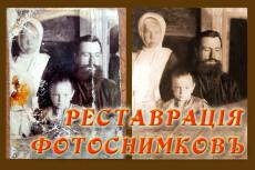 Статьи по генетике, медицинской генетике, общей биологии 11 - kwork.ru
