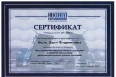 Ваши листовки и брошюры здесь 23 - kwork.ru
