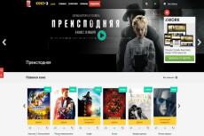 Авто наполняемый сайт Медицина и Здоровье WordPress 4. 9 7 - kwork.ru