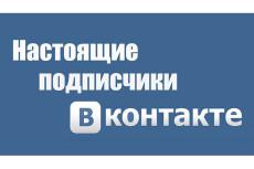 Напишу для Вас 4.5 тысячи знаков качественного и уникального контента 17 - kwork.ru