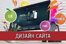 Фон для магазина на Авито. ру 162 - kwork.ru