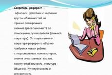 Теплые и холодные салаты. Оригинальные рецепты 4 - kwork.ru