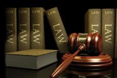Правовые консультации 25 - kwork.ru