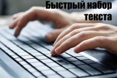 Удалю, поменяю фон с картинки 4 - kwork.ru
