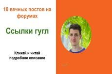 Сервис фриланс-услуг 191 - kwork.ru