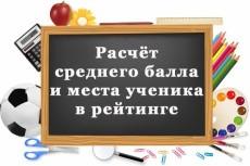 Видео открытка (слайд-шоу) на любой праздник и торжество 3 - kwork.ru