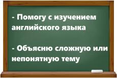 Консультации по программированию 3 - kwork.ru