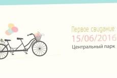 Видеоприглашение на свадьбу #11 - светлая романтика 17 - kwork.ru