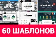 150+ макетов визиток 9 - kwork.ru
