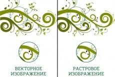 Создам авторский дизайн для групп в соц сетях 4 - kwork.ru