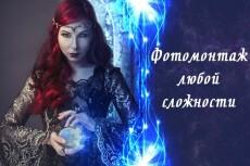 Эксклюзивный календарь 5 шт 34 - kwork.ru