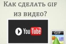 Установка, Настройка VPS, VDS сервера на Linux 19 - kwork.ru