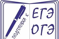 Информатика и ИТ, ЕГЭ по информатике 18 - kwork.ru