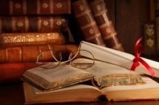 Написание исковых заявлений, писем, ответов на письма, запросы и т.д 4 - kwork.ru