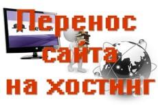 Ускорение сайтов,  ориентированных на пользователей из РФ и СНГ 9 - kwork.ru