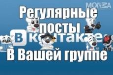 Транскрибация. Перевод из аудио, видео в текст. Напечатаю текст с фото 3 - kwork.ru