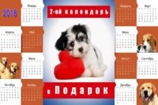 Живая крутящаяся 3D обложка на коробку, книгу или DVD на выбор 10 - kwork.ru