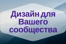Составлю кроссворд на любую тему 32 - kwork.ru