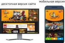 Доработать Joomla - Джумла смс 22 - kwork.ru