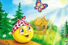 Напишу детскую сказку 19 - kwork.ru