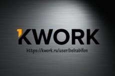 Имитация поисковой страницы с вашим текстом и логотипом 13 - kwork.ru