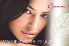 Оригинальная этикетка или упаковка вашей продукции 15 - kwork.ru