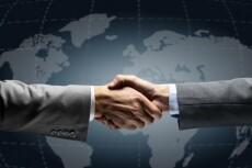 Создам яркое уникальное торговое предложение 10 - kwork.ru