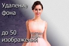 Интернет-магазин на Joomla+Virtuemart под ключ 8 - kwork.ru
