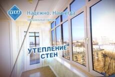 Рекламный ролик для городского экрана 7 - kwork.ru