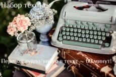 Напишу портрет карандашом 6 - kwork.ru