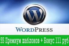 Вышлю более 180 PDF шаблонов премиум визиток 54 - kwork.ru
